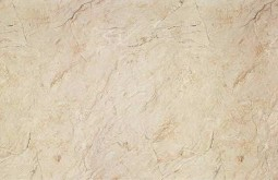 Artis Ivory Nacarado Granite 600mm Worktop