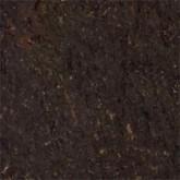 Apollo Granite Royal Brown 600mm Worktop