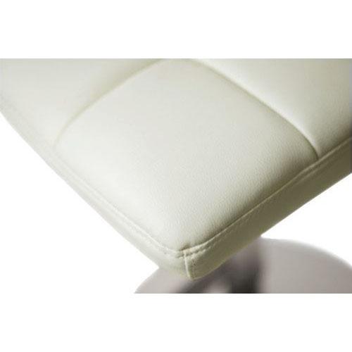 Allegro Leather Brushed Bar Stool White Size X 450mm X
